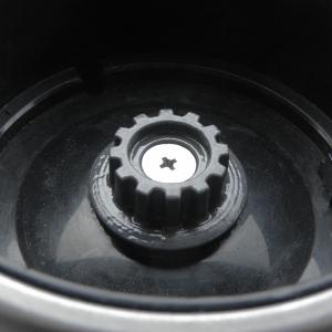 Муфта моторного блока кухонного комбайна Klarstein TK-18